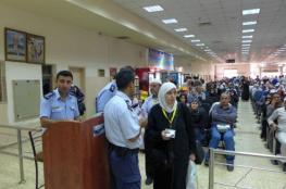 منع 8 مواطنين من السفر عبر معبر الكرامة