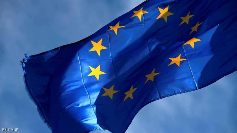 المركزي الأوروبي: ثلاثة أرباع تريليون يورو لمواجهة كورونا