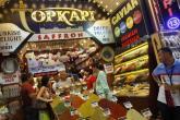شركات السياحة بتركيا قلقة من الانتقام الروسي