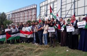 حراك شبابي للمطالبة بإنهاء الانقسام بغزة
