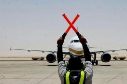 هبوط اضطراري لطائرة سعودية بالقاهرة بسبب راكبة!