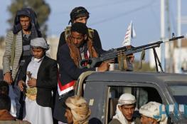 الحوثيون يسقطون طائرة استطلاع سعودية