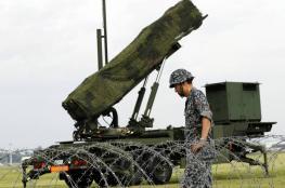 اليابان تقرر توسيع منظومتها الدفاعية