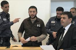 """الاحتلال يمدد اعتقال ممثل """"تيكا التركية"""" بغزة"""