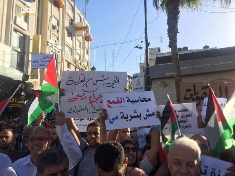 مسيرة وسط رام الله تطالب برفع العقوبات عن غزة