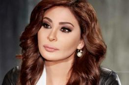 """الفنانة اللبنانية """"إليسا"""" تغرد لأجل غزة"""