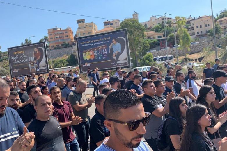 قافلة سيارات تنطلق غدًا من مدن 48 نحو القدس رفضًا للجريمة