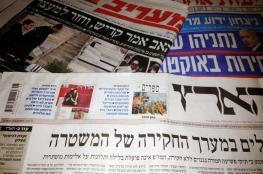 أبرز عناوين الصحافة العبرية الصادرة اليوم الأحد