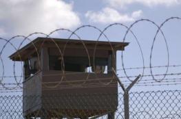 الشيشة تقضي على حياة أقدم سجين مصري