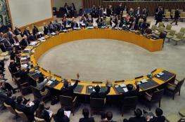 """محلّلون: قرار مجلس الأمن """"قيمة معنوية فقط"""""""
