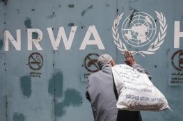 """أفغانستان تتبرع بمليون دولار لصالح """"أونروا"""""""
