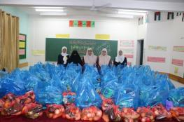مدرسة بالوسطى توزّع سلة غذائية للطلبة من الأسر الفقيرة