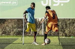 أول فريق لكرة القدم في قطاع غزة لمصابين بترت أطرافهمم