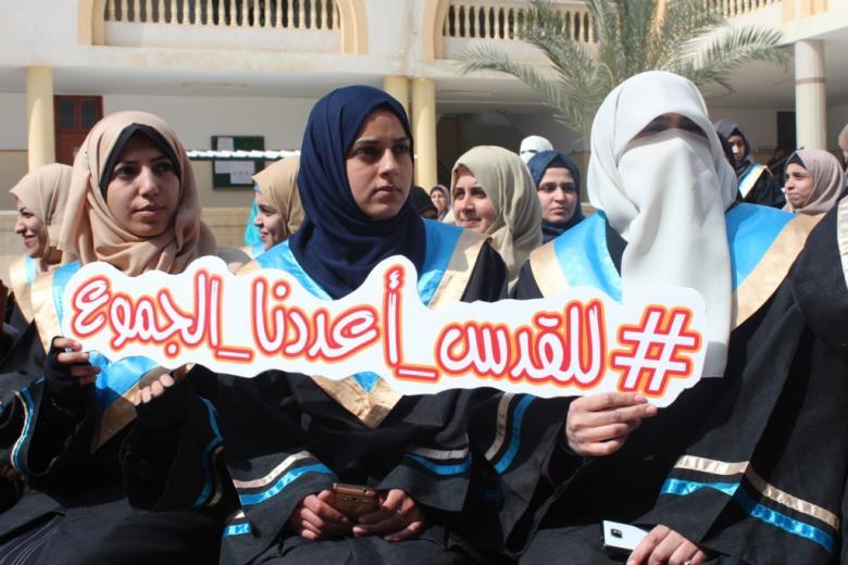 الكتلة الإسلامية تكرم امتياز جامعات شمال قطاع غزة
