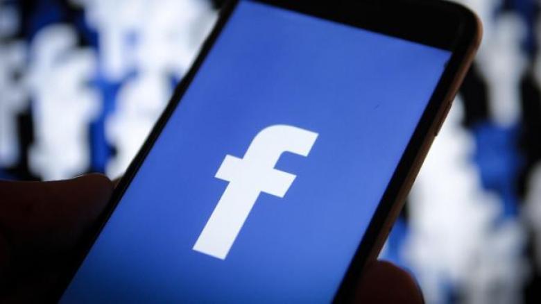 """""""فيسبوك"""" تطلق ميزة حذف الرسائل"""