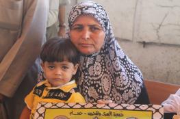 الاحتلال يمنع والدي الأسير رائد الحج أحمد من زيارة نجلهما