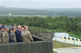ترامب يصل إلى المنطقة المنزوعة السلاح بين الكوريتين