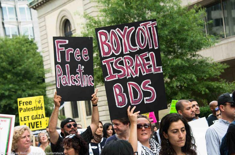 """الإعلام العبري: جهود إسرائيلية مالية وقانونية ضد """"BDS"""""""
