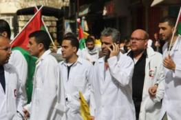 نقابة الأطباء تُهاجم وزير العمل وتُعلن إجراءات تصعيدية ضد الحكومة
