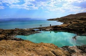 مشاهد من البحر الميت