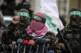 """أبو عبيدة يدعو لدعم المقاومة بعملة """"البتكوين"""""""