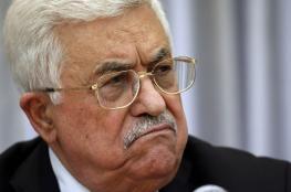 عباس يجدد مطالبة ترامب بعدم نقل سفارة أمريكا للقدس