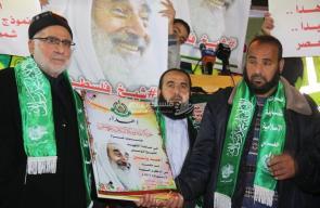 حماس تقدم درع الوفاء لعائلة الشيخ
