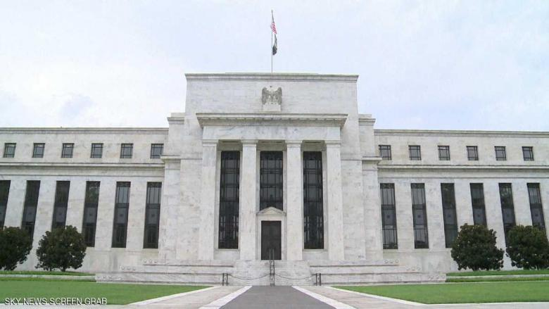 وليامز: ينبغي للمركزي الأميركي أن يرفع الفائدة