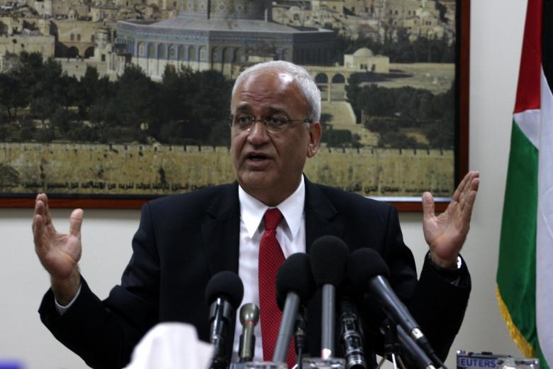 تنازل عن أراضي بالضفة وقبول بضواحي القدس عاصمة لفلسطين