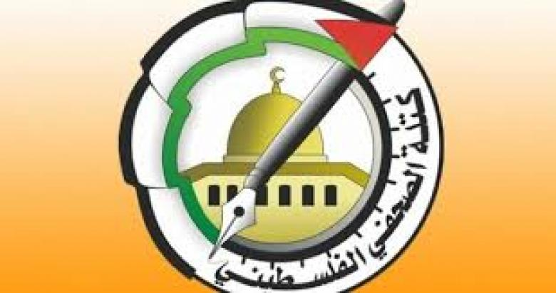 كتلة الصحفي الفلسطيني تعبر عن تضامنها مع قناة القدس