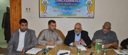 حماس تعقد لقاء تواصليا مع بلدية خانيونس