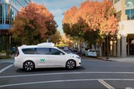 غوغل تكشف عن سيارة ذاتية القيادة جديدة