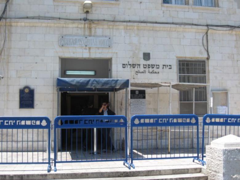 محكمة الاحتلال ترفض التماسا بوقف هدم شبكة مياه بطوباس