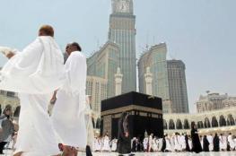 صحيفة تكشف..السعودية تدرس قرارا صادما حول النساء في الحج