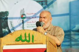 بحر: على عباس رفع يد السلطة الثقيلة عن المقاومة