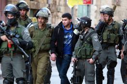 الاحتلال يعتقل مواطنين من قلقيلية