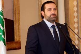 الحريري: مستحيل أن أزور سوريا حتى لو اقتضت مصلحة لبنان ذلك