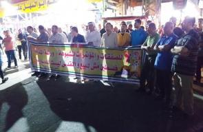 غضب فلسطيني رفضاً لصفقة القرن ومؤتمر المنامة