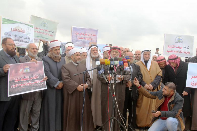 رابطة علماء فلسطين تنظم مسيرة علمائية شرق حي الشجاعية