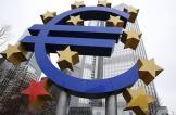 صندوق النقد يحذر من مخاطر جديدة تهدد منطقة اليورو
