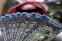السعودية.. تقدير رسمي متشائم للنمو الاقتصادي في 2019