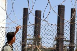 الطاقة تنذر بتوقف محطة الكهرباء وخفض ساعات الوصل
