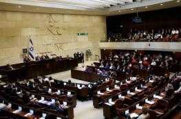 الكنيست يصادق على قانون يمنع الإفراج المبكر عن الأسرى الفلسطينيين