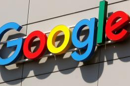 غوغل تتخلى عن تطبيقات Chrome