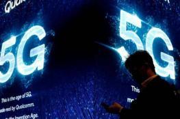 هل تُسبب تقنية 5G الإصابة بفيروس كورونا؟