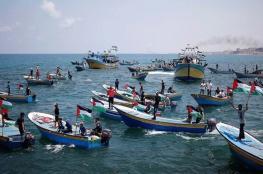الإعلان عن المسير البحري الـ16 شمال القطاع