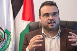 حماس: مسيرة العودة هي القادرة على إفشال كل المؤامرات