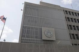 ألمانيا تعارض نقل سفارة أمريكا إلى القدس