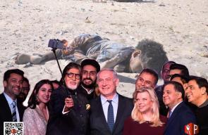 خلفيات سيلفي نتنياهو مع نجوم الهند لفلسطينيين قتلوا من قبل جنوده