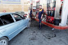 انخفاض على أسعار الوقود